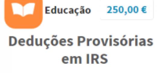 Despesas de educação IRS 2015